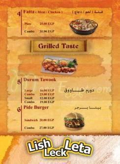 kasim Pasha menu Egypt