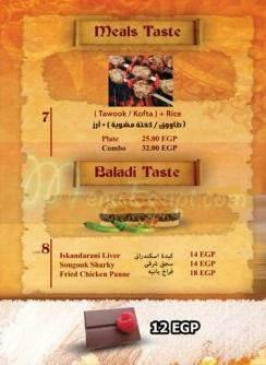 مطعم كاسيم باشا  مصر