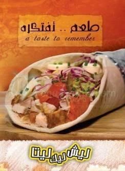 كاسيم باشا  مصر منيو بالعربي