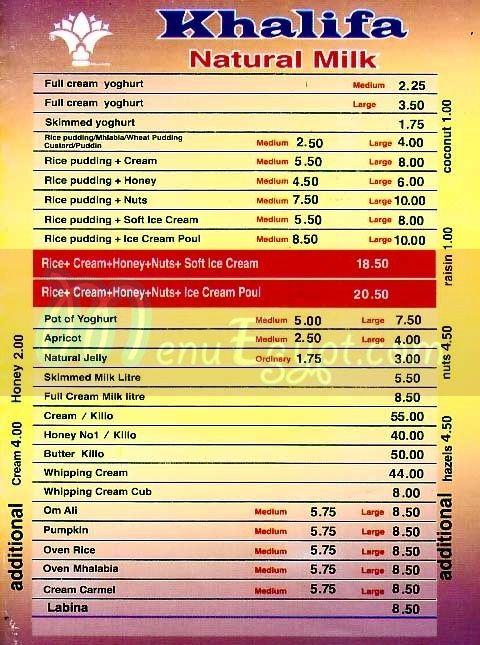 Khalifa online menu