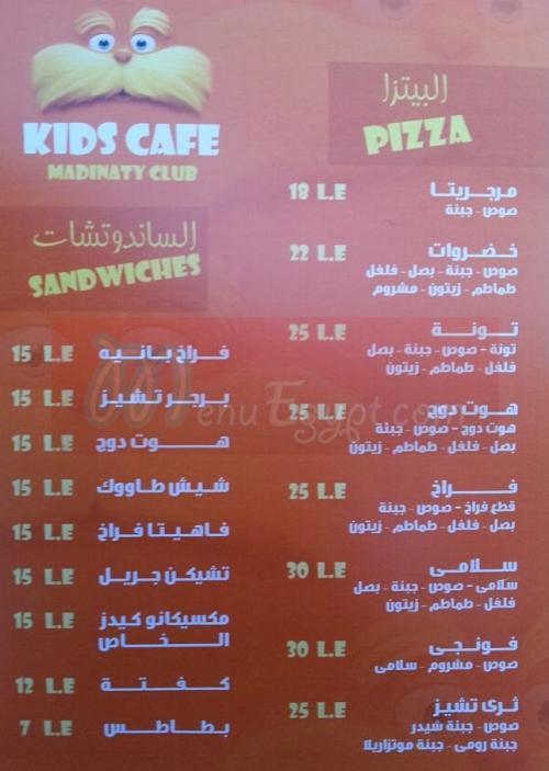 Kids Cafe menu Egypt