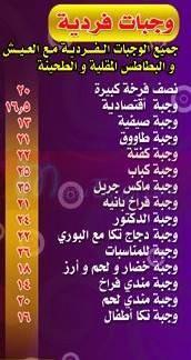 كوكى رستوران  مصر الخط الساخن