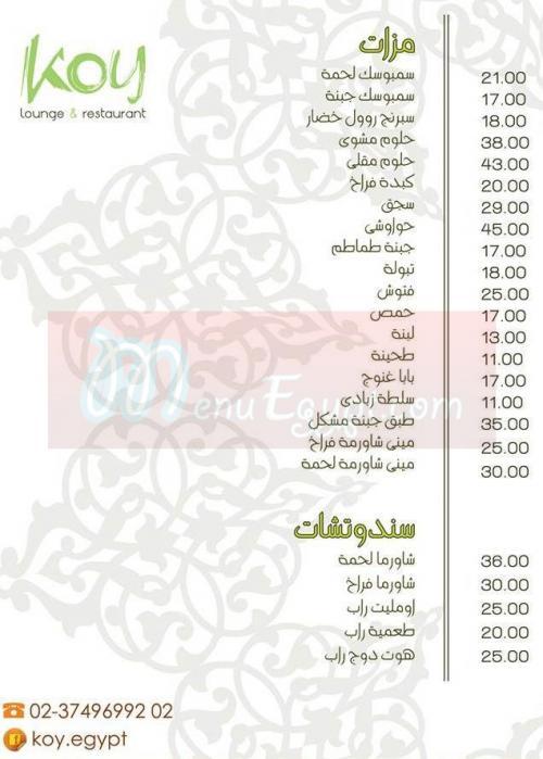 KOY Lounge&Restaurant menu