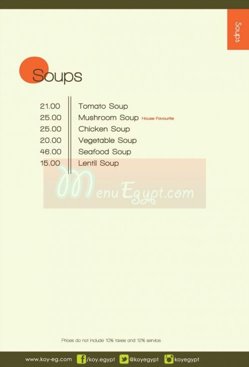 مطعم كوى لونج  مصر