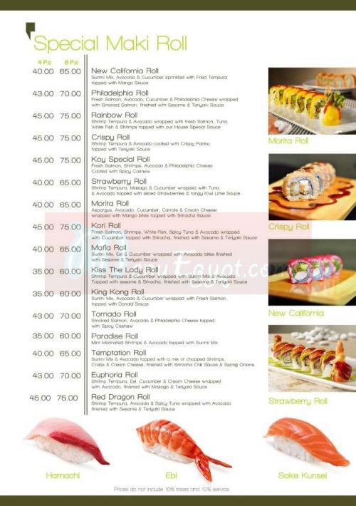KOY Lounge&Restaurant menu Egypt 4