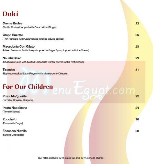 La Pizza Alforno online menu