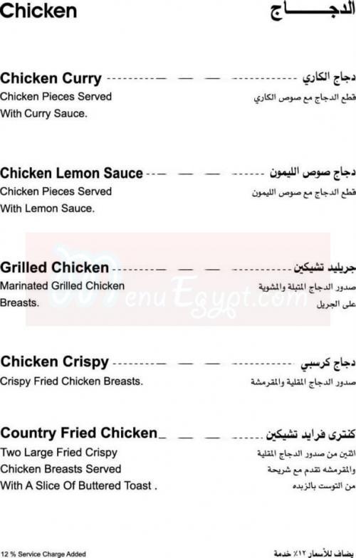 La Tenda menu