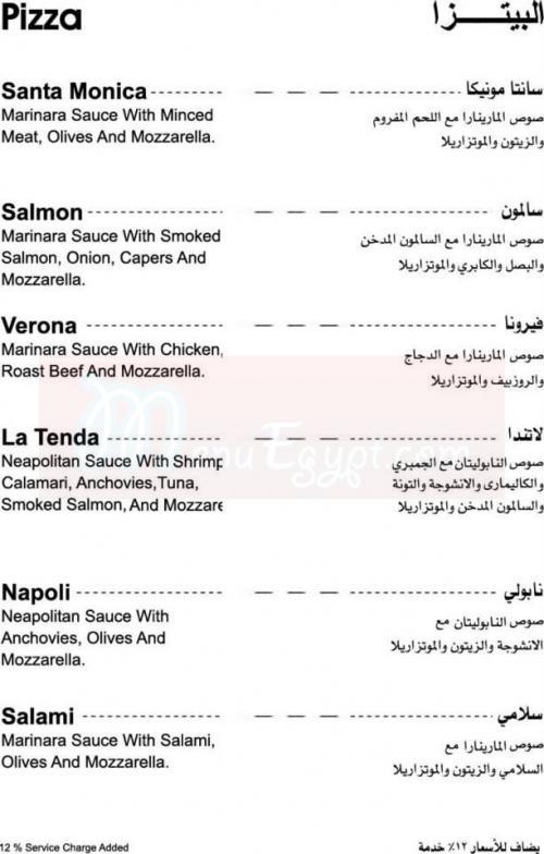 La Tenda menu Egypt