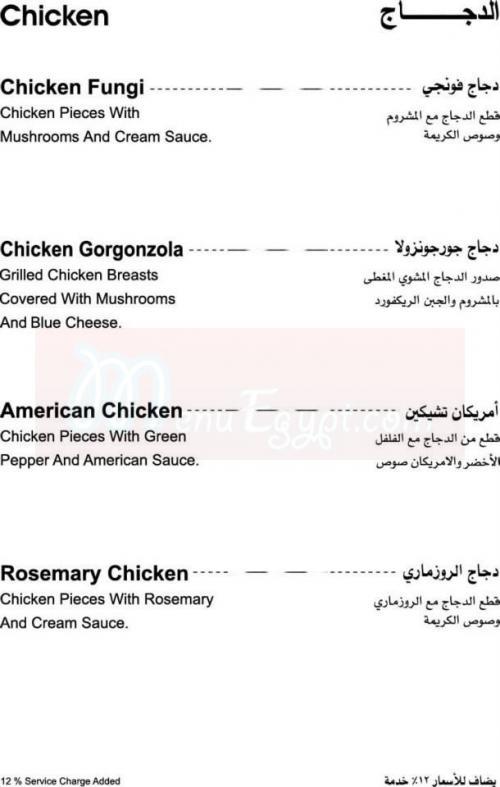 La Tenda menu prices