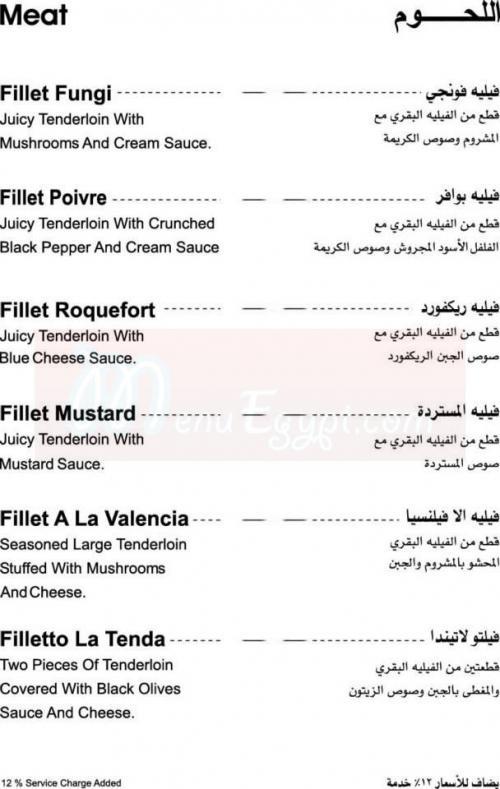 La Tenda menu Egypt 1