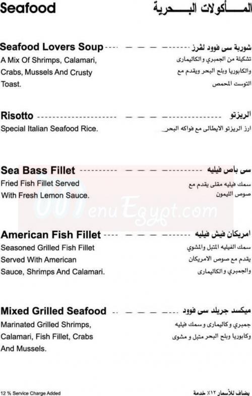 La Tenda menu Egypt 2