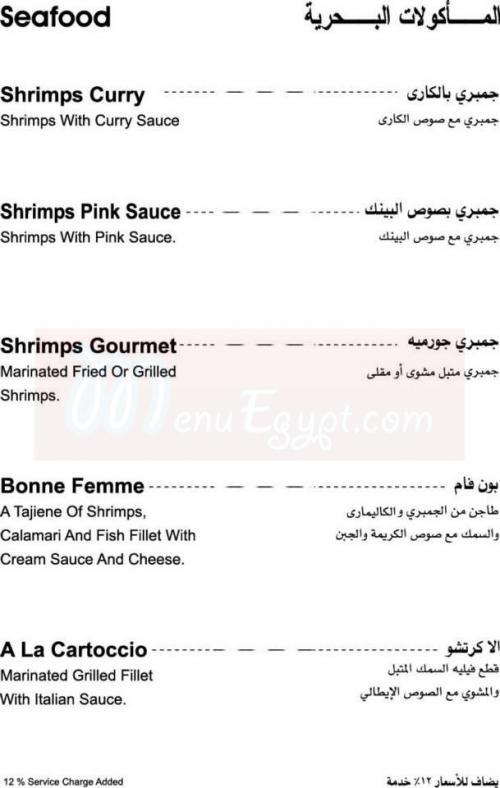 La Tenda menu Egypt 3