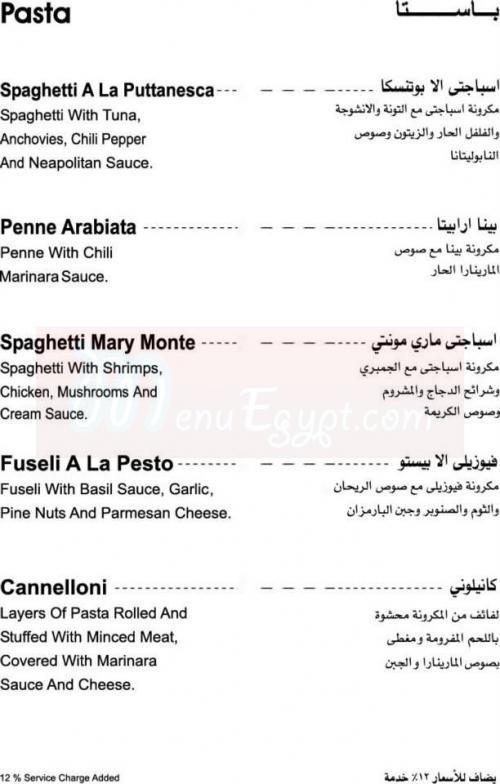 La Tenda menu Egypt 4