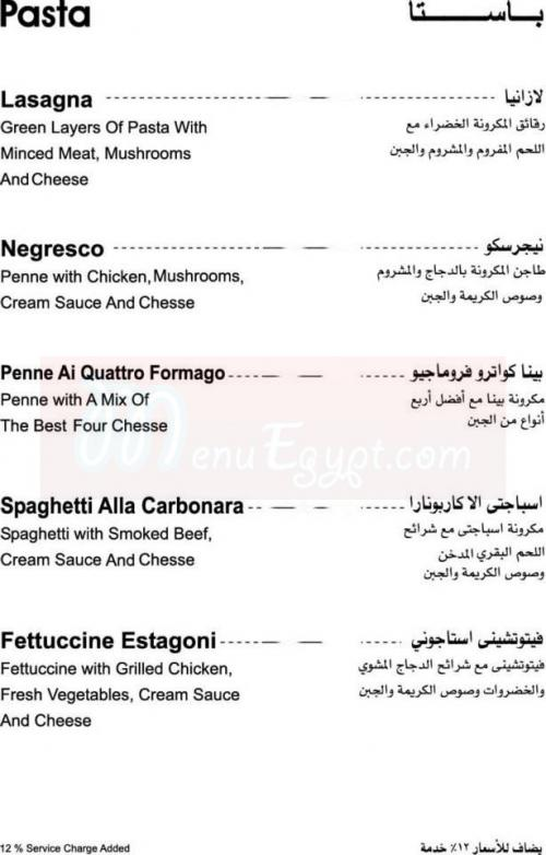La Tenda menu Egypt 6