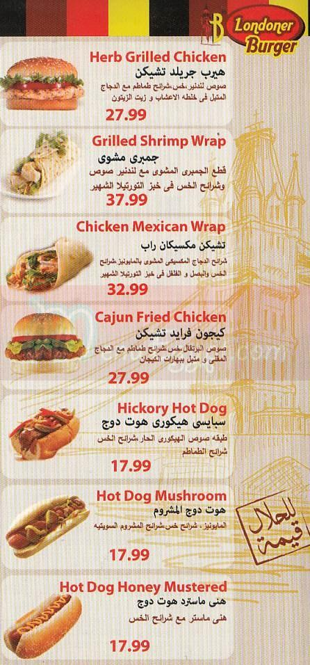 Londoner Burger egypt