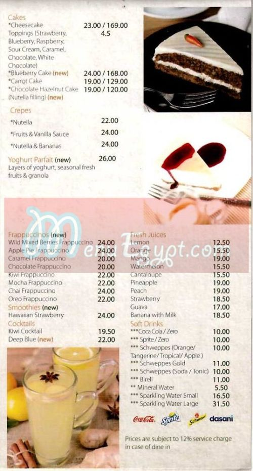 Makany delivery menu