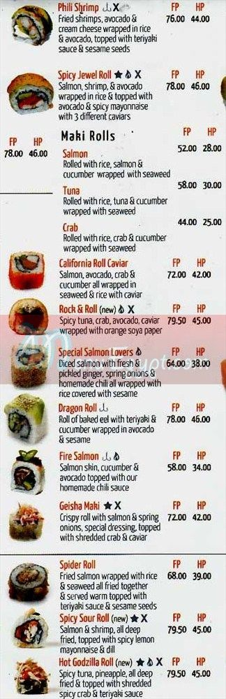 Makany menu prices