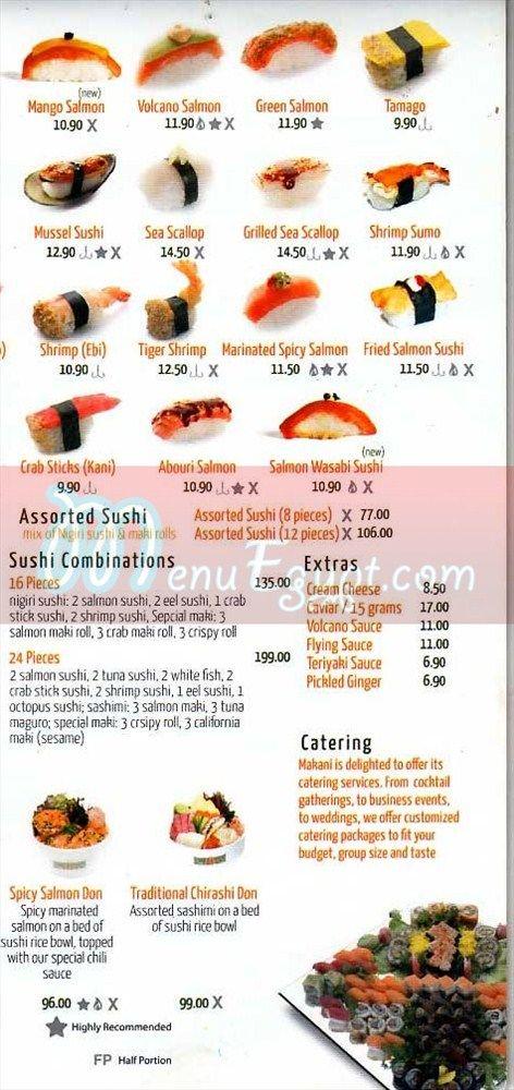Makany menu Egypt 3