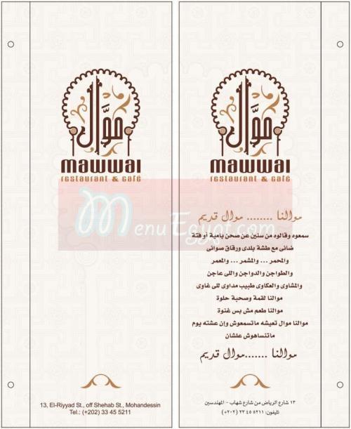 Mawwal Restaurant & Cafe delivery menu