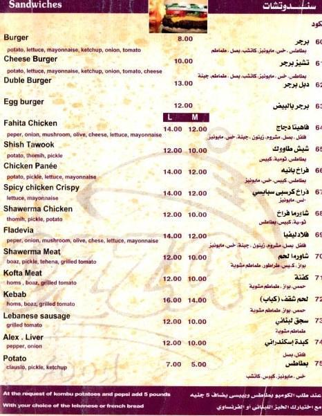 Mezza menu