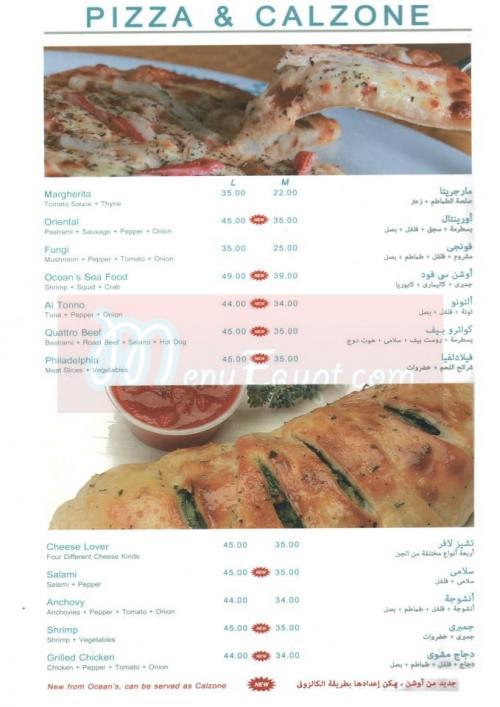 Oceans menu