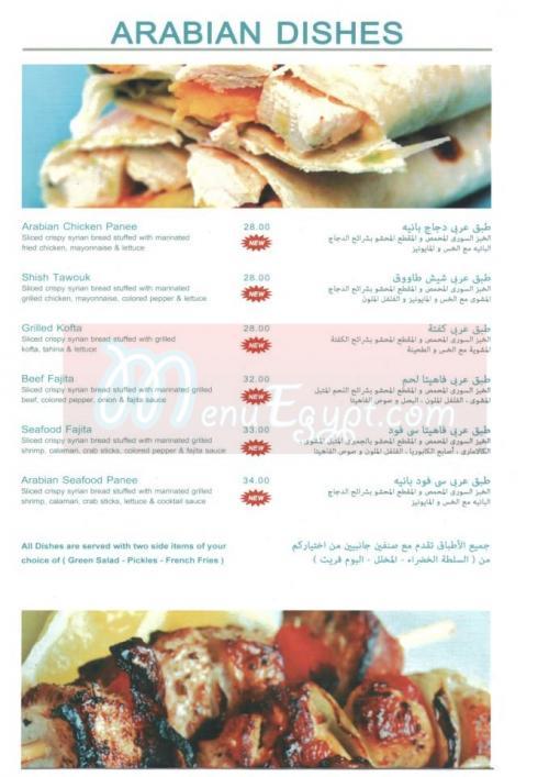 Oceans menu Egypt