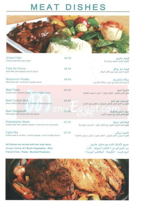 اوشينز  مصر منيو بالعربي