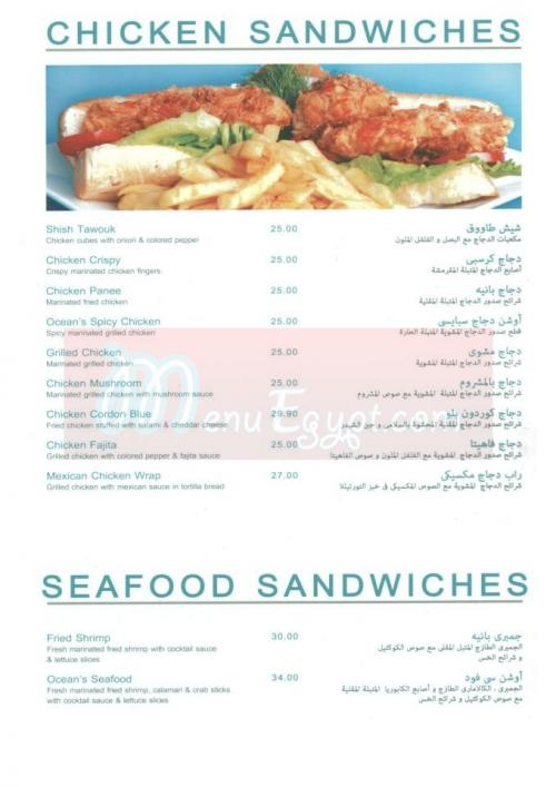 Oceans delivery menu