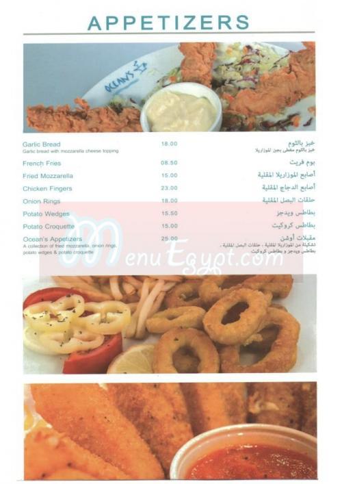 Oceans menu Egypt 1