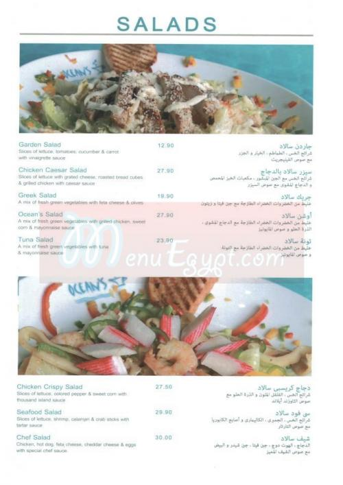 Oceans menu Egypt 2
