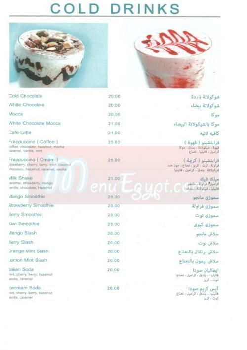 Oceans menu Egypt 5
