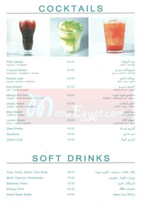 Oceans menu Egypt 7