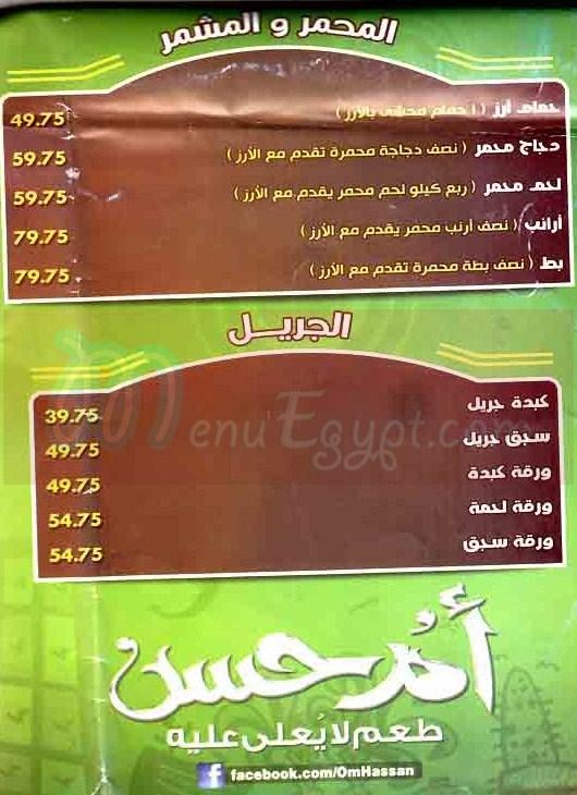 Om Hassan online menu