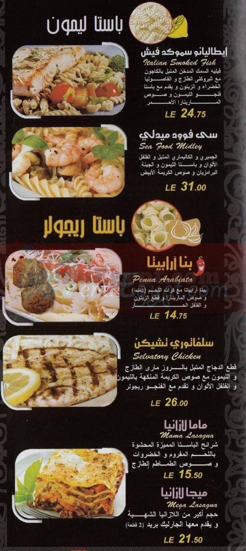 Pasto menu