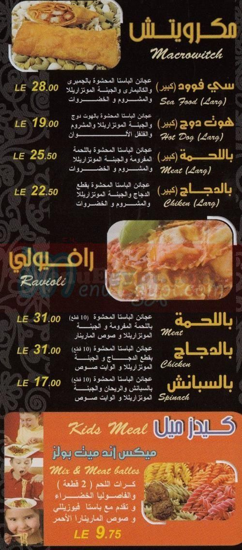 Pasto menu Egypt