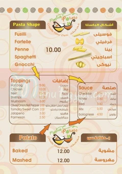 Pasta&Potato menu Egypt