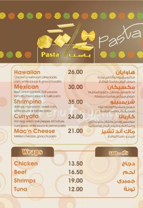 باستا&بوتاتو  مصر منيو بالعربي