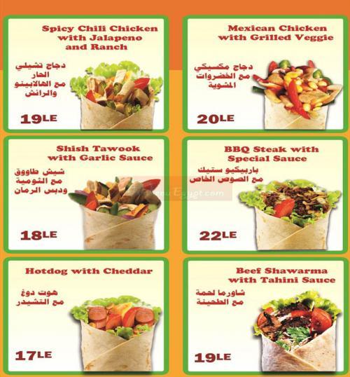 Pita Bread menu