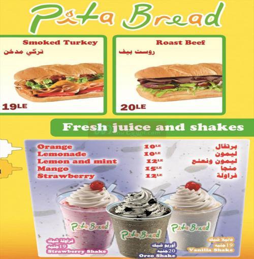 Pita Bread egypt