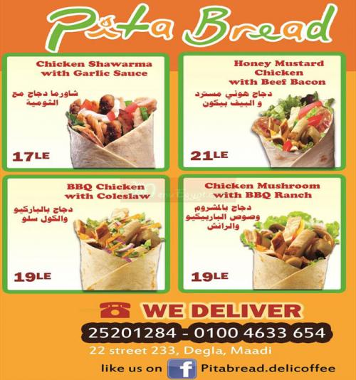Pita Bread delivery