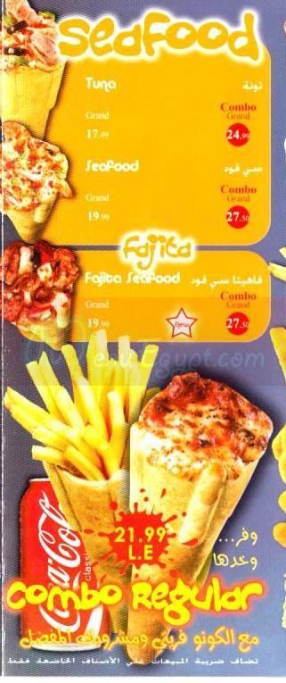 Pizza Conez delivery menu