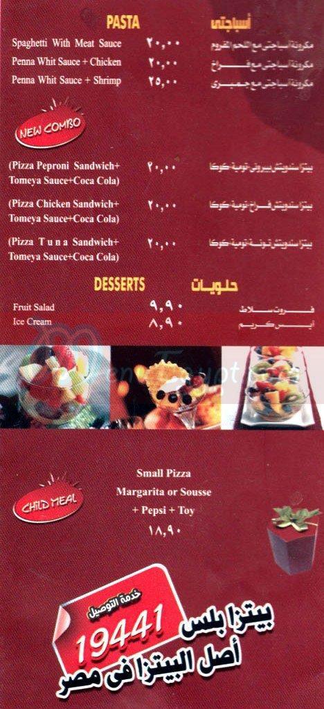 Pizza Plus egypt