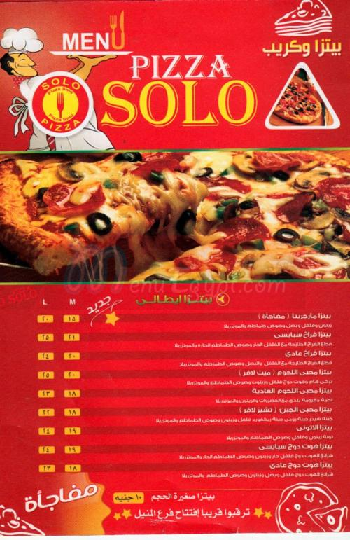 Pizza Solo menu
