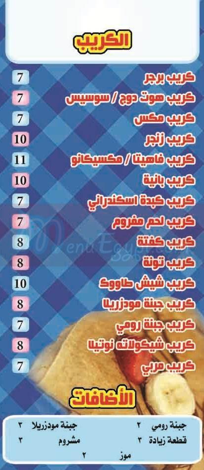 Prosty menu