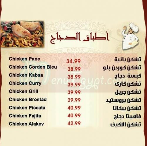 Royal Hayat menu