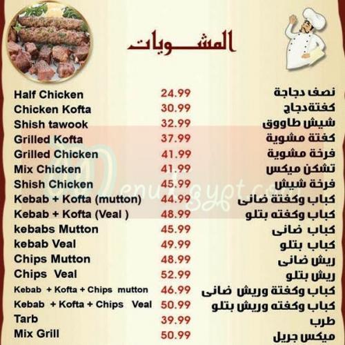 Royal Hayat delivery menu