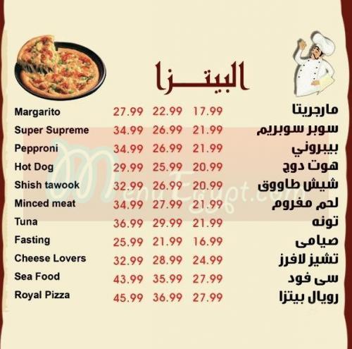 Royal Hayat menu prices