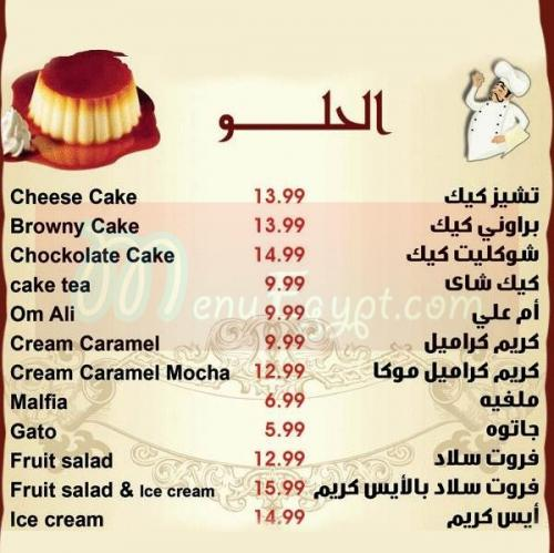 Royal Hayat menu Egypt 6