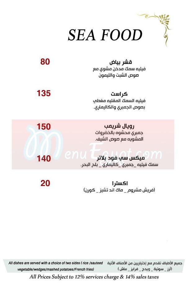 Sahraan menu prices
