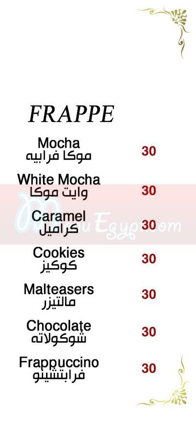 منيو سهران  مصر 1